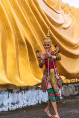 Nora is a form of traditional, folk performing arts that is popular in the southern region of Thailand. The main elements and characteristics of Nora are the costume and the music.