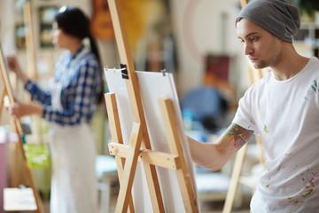 Art Studio Practice