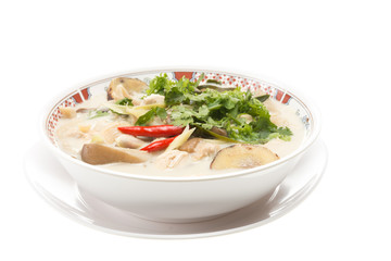 Galangal Chicken Soup Bowl
