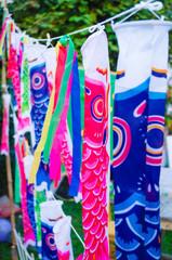 Carp flag in Japan