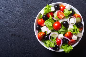 Photo of fresh greek salad Wall mural