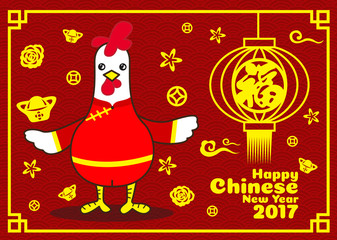 Happy Chinese new year 2017 card is Chicken cartoon in red Cheongsam dress and lanterns(Chinese word mean happiness)