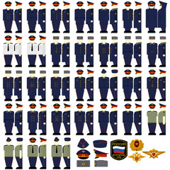 Uniforms of the Ministry of Justice