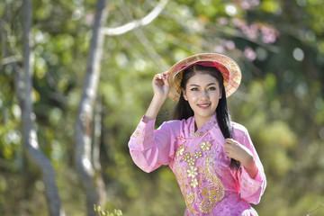 Vietnamese Girl