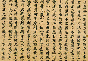 Background of Classical Chinese Calligraphy from Yellowed Old Newspaper Clipping