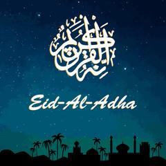 vector holiday illustration of handwritten Eid Al Adha shiny label.