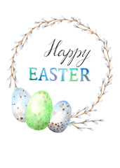 Card template witl watercolor easter egg