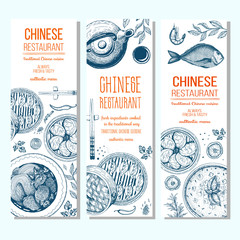 Asian food banner set. Vector illustration of chinese food banner collection. Linear graphic