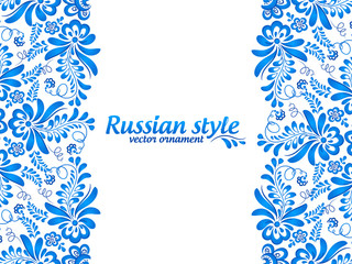 Blue floral ornament in Russian gzhel style