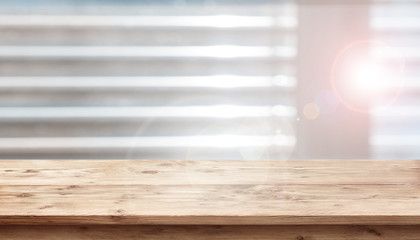 Rustic wooden table background