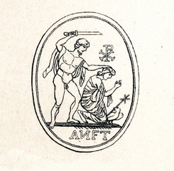 Ancient Roman Gemme from Diocletian's time - the holy martyr's death (from Meyers Lexikon, 1895, 7/286-7)