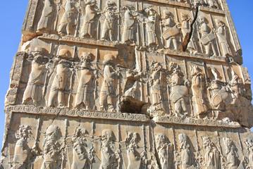 Bas-Relief of Ancient Achaemenid Soldiers in Persepolis, Iran