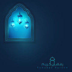 Ramadan Kareem greeting background with glow arabic lantern