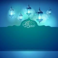 Ramadan Kareem greeting card template islamic background design