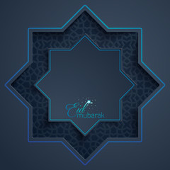 Islamic greeting background octagonal with arabic pattern for Eid Mubarak