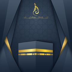 Islamic vector design Hajj greeting card template with arabic pattern