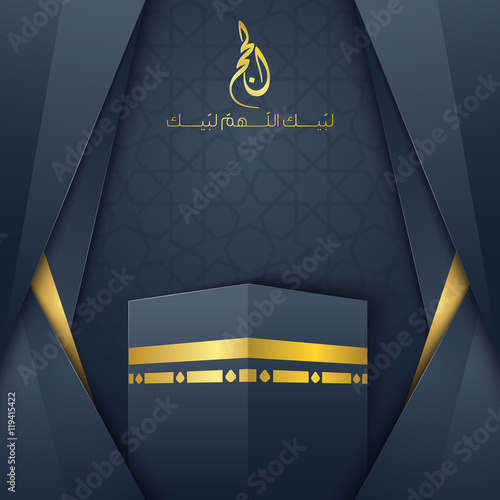 Islamic Vector Design Hajj Greeting Card Template With Arabic Pattern