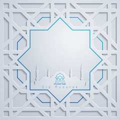 Islamic vector design Eid Mubarak arabic ornament pattern and mosque silhouette background