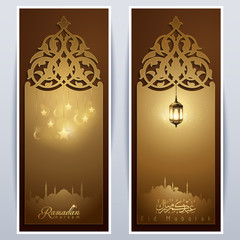 islamic vector design Eid Mubarak greeting template roll up banner background with arabic lantern glow star and crescent