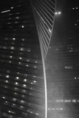Башня Эволюция в Москва-сити.
