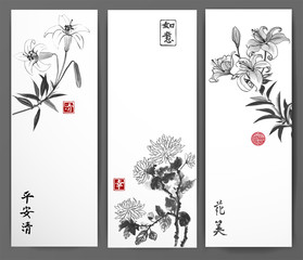Banners with chrysanthemum and lily hand drawn with ink. Oriental ink painting sumi-e, u-sin, go-hua. Contains hieroglyphs - peace, tranquility, clarity, happiness, beauty, flower, dreams come true.