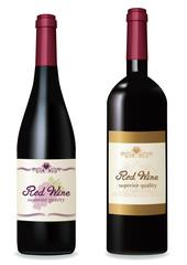 赤ワイン ブルゴーニュ型とボルドー型2本セット