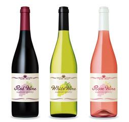 赤ワインと白ワインとロゼワイン 3本セット