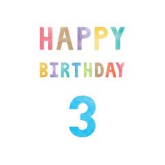 Happy 3rd birthday anniversary card