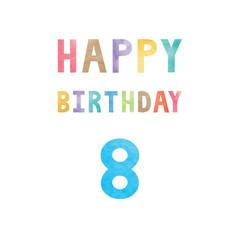 Happy 8th birthday anniversary card