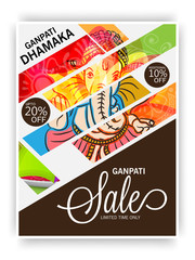 Ganesha chaturthi festival greeting card