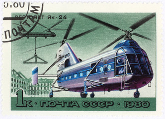 Old rusian stamp - helicopter