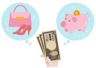 Savings or shopping?