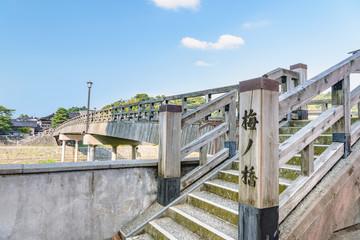 古都金沢の風景 浅野川にかかる梅ノ橋