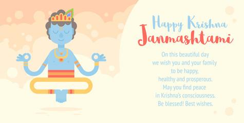Hindu God Krishna Janmashtami holiday card