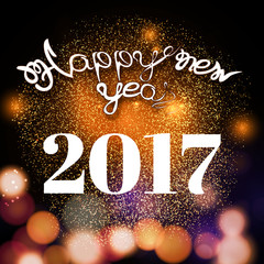 2017 Happy New Year glowing background. Vector illustration