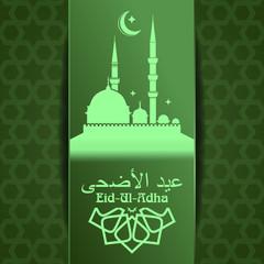 Islamic green background with an inscription in Arabic - Eid al-Adha. Feast of the Sacrifice Muslims. Greeting card for Muslim holiday