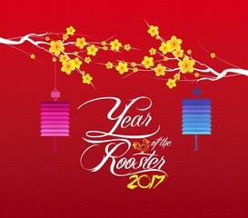Chinese new year 2017 blossom background with rooster