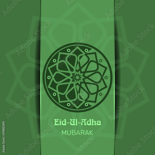 Islamic green background with an inscription in arabic eid al islamic green background with an inscription in arabic eid al adha m4hsunfo