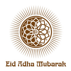 Eid al-Adha  - Festival of the Sacrifice. Islamic ornament and lettering - 'Eid Adha Mubarak'. Illustration isolated on white background