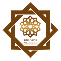 Eid al-Adha - Festival of the Sacrifice, Bakr-Eid. Muslim holidays. Gold icon and lettering - Eid Adha Mubarak. Illustration isolated on white background