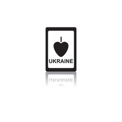 Black and white vector illustration in flat style of Love Ukraine