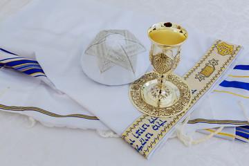 Prayer Shawl - Tallit, jewish religious symbol