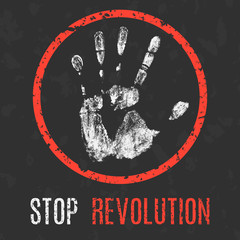 Vector. Global problems of humanity. Stop revolution