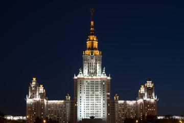 Lomonosov Moscow State University at night.