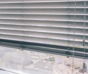 Blinds In Office