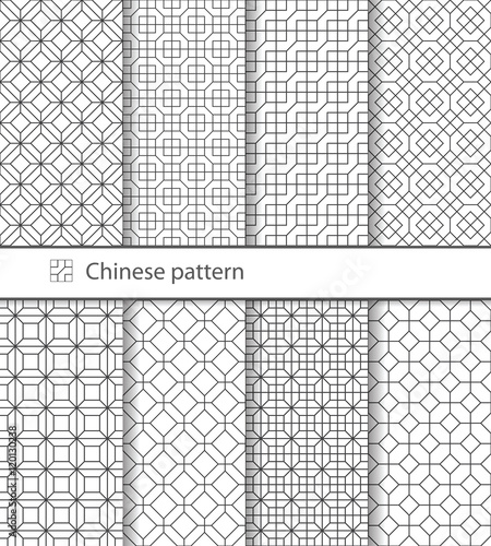 Traditional Chinese seamless pattern for your design. Geometric ...