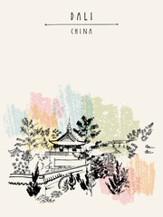Chinese temple in Dali, Yunnan province, China. Handdrawn vintage touristic postcard or poster