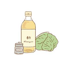 酢 キャベツ イラスト