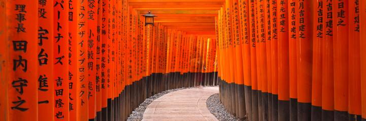 Wall Mural - Fushimi Inari Panorama