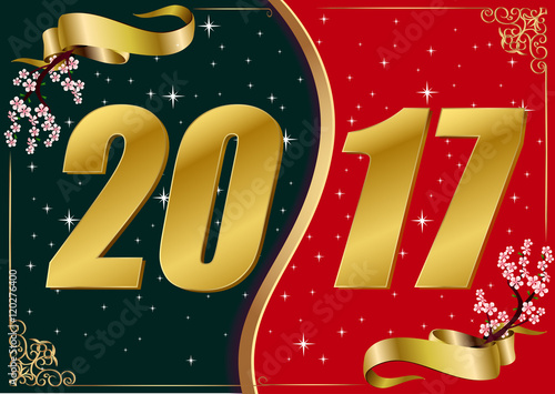 vector 2017 happy new year background with gold ribbon animal symbol of new year